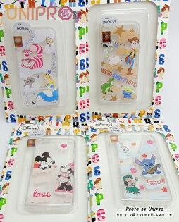 【UNIPRO】iPhone 5 5S 迪士尼卡通 米奇 艾莉絲 玩具總動員 史迪奇 透明 TPU 手機殼 保護套