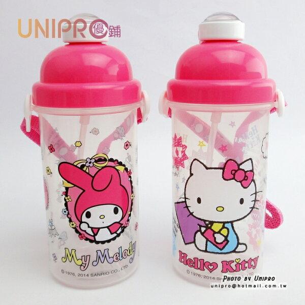 【UNIPRO】HELLO KITTY 凱蒂貓 美樂蒂 彈跳水壺 茶壺 冷水壺 500ML 水瓶 三麗鷗正版授權