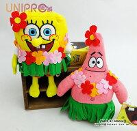 海綿寶寶週邊商品推薦【UNIPRO】Sponge Bob 海綿寶寶 派大星 夏威夷 玩偶 6吋 絨毛玩偶 吸盤娃娃 情人節禮物 夏天