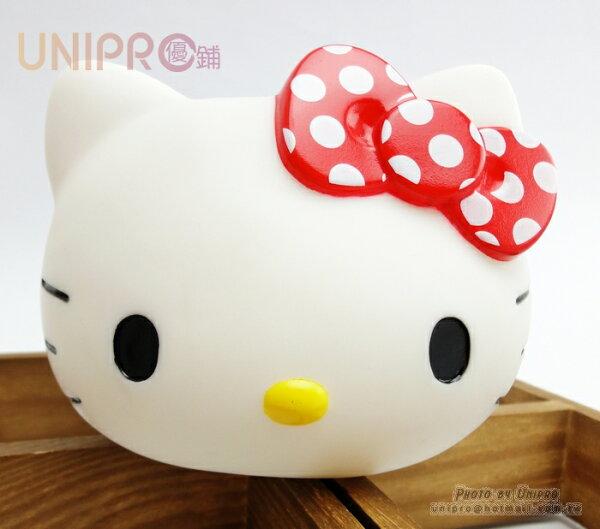 【UNIPRO】Hello Kitty 凱蒂貓 臉型筆筒 置物盒 手機座 矽膠材質 三麗鷗授權