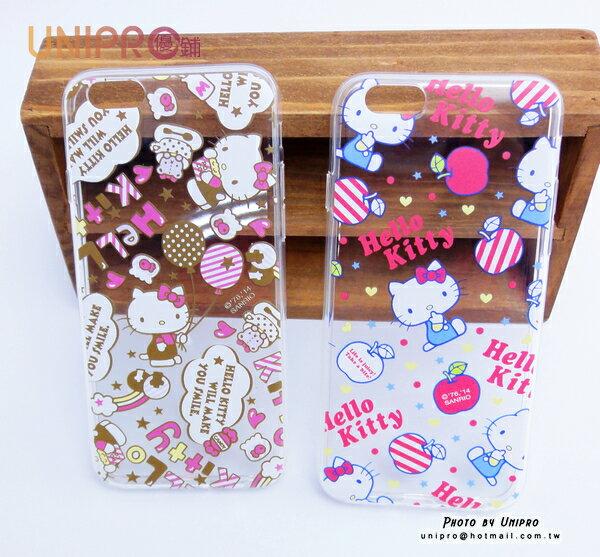 【UNIPRO】iPhone6 4.7吋 Hello Kitty 凱蒂貓 滿版 透明 TPU 手機殼 保護套