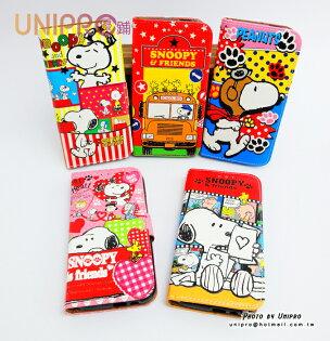 【UNIPRO】HTC ONE M8 史努比 SNOOPY 漆皮磁扣插卡 側掀皮套皮套 保護套 正版