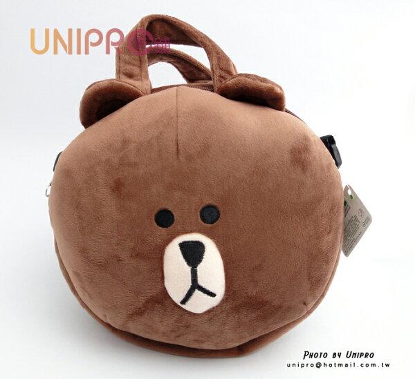 【UNIPRO】正版授權 LINE 公仔 娃娃 絨毛造型 熊大 側背包 手提袋 背包 表情 布朗熊