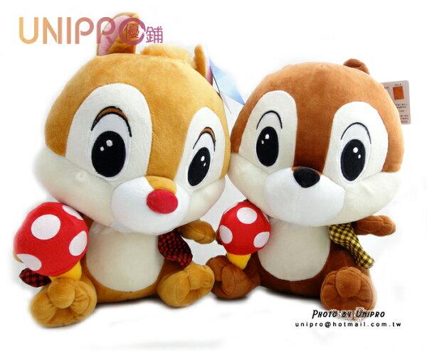 UNIPRO 迪士尼Disney 正版 救難小福星 奇奇 蒂蒂 Chip Dale 花栗鼠 蘑菇 絨毛玩偶 玩具娃娃 中