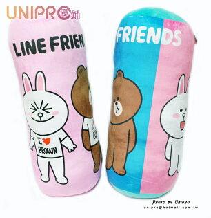 【UNIPRO】正版授權 LINE FRIENDS 圓筒枕 圓筒抱枕 長型抱枕 靠枕 熊大 兔兔 饅頭人 圓枕
