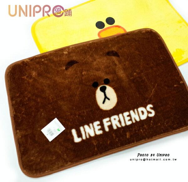 【UNIPRO】正版授權 LINE FRIENDS 熊大 莎莉 絨毛腳踏墊 浴室地墊 防滑墊 踏墊 門墊