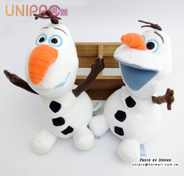 【UNIPRO】迪士尼 正版授權 冰雪奇緣 雪寶 坐姿 站姿 祈禱 墨鏡 絨毛玩偶 娃娃 FROZEN 吉祥物