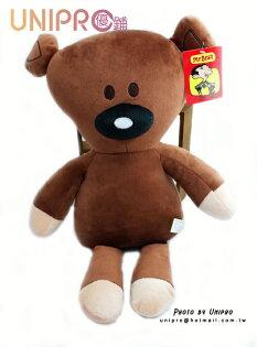 【UNIPRO】Mr. Bean Bear 豆豆熊 經典 絨毛娃娃 玩偶 咖啡熊 禮物 12吋