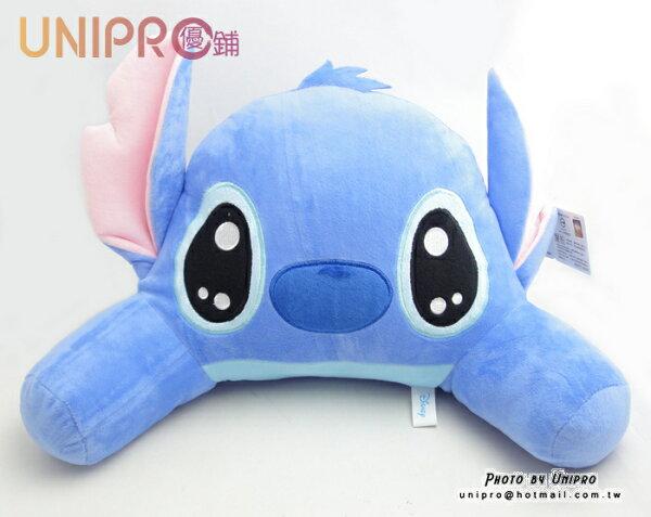 【UNIPRO】迪士尼 史迪奇 星際寶貝 造型靠腰枕 抱枕 靠背枕 午安枕 玩偶