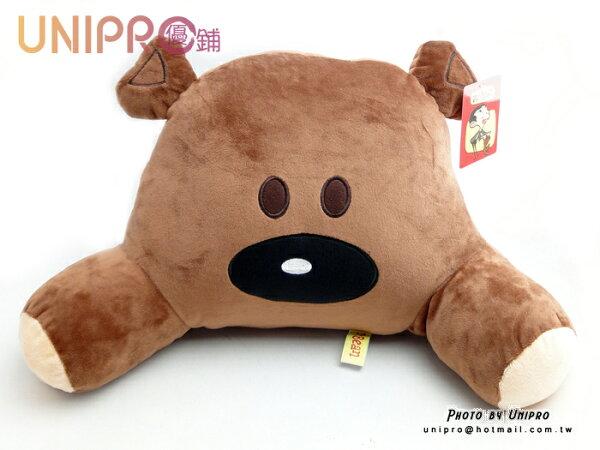 【UNIPRO】Mr. Bean Bear 豆豆熊 造型靠腰枕 抱枕 靠背枕 午安枕 玩偶