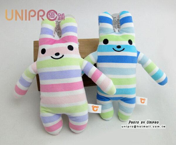 UNIPRO 日系 彩虹兔 絨毛布 布娃娃 兔兔 玩偶 兒童 可愛 玩偶 寵物玩具 聖誕節 掛飾 禮物