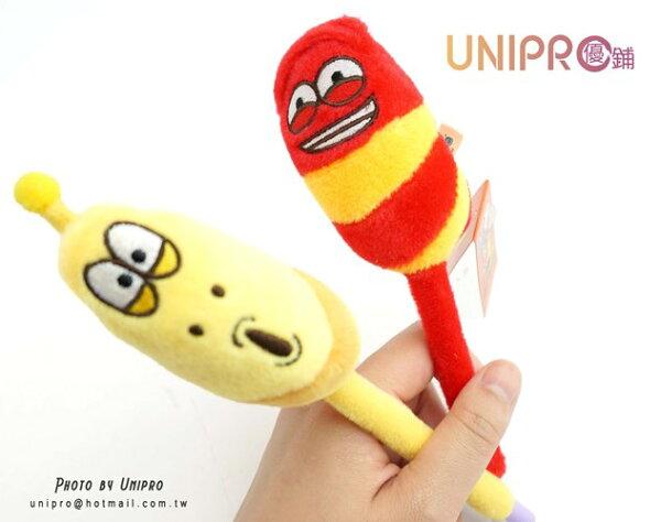 【UNIPRO】逗逗蟲 Larva 造型 絨毛 小 娃娃 玩偶 原子筆