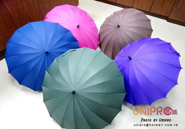 【UNIPRO】超大防風直傘 16骨 雨傘 五色可選