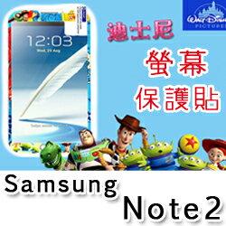 【UNIPRO】 Samsung NOTE2  迪士尼 螢幕保護貼 怪獸大學 史迪奇 胡迪 維尼 泰瑞鴨