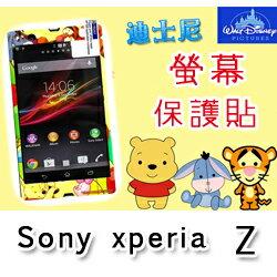 【UNIPRO】Sony Z  迪士尼 螢幕保護貼 怪獸大學 史迪奇 胡迪 維尼 泰瑞鴨