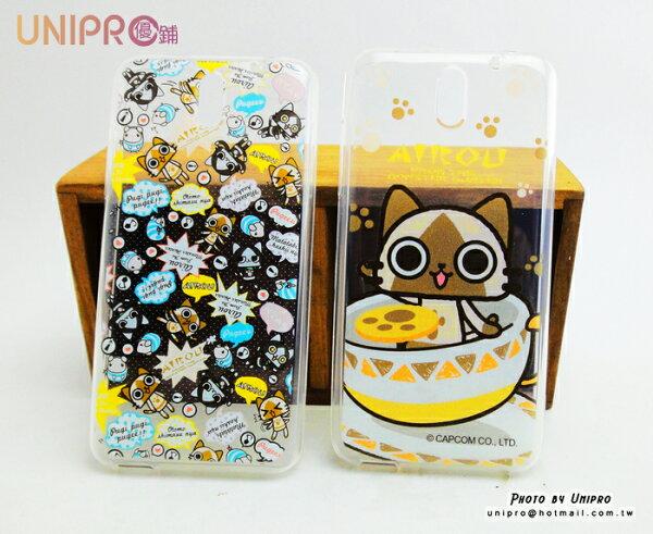【UNIPRO】HTC Desire 610 鴻海 Infocus M810 M320 艾路貓 梅拉路 AIROU 超Q貓咪 透明 手機殼 保護套