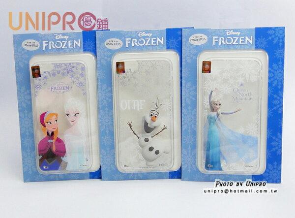 【UNIPRO】iPhone 6 PLUS 5.5吋 冰雪奇緣 FROZEN TPU手機殼 雪寶 ELSA 安娜 i6+