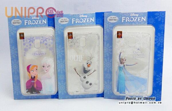 【UNIPRO】三星 NOTE3 N900 冰雪奇緣 FROZEN TPU 透明 手機殼 雪寶 ELSA 安娜  保護套
