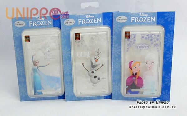 【UNIPRO】SONY Xperia C3 D2533 冰雪奇緣 FROZEN TPU手機殼 雪寶 ELSA 安娜
