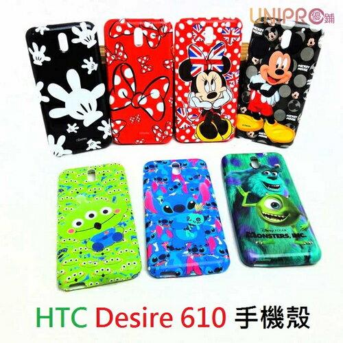 【UNIPRO】HTC Desire 610 迪士尼 史迪奇 怪獸大學 米奇 米妮 三眼怪 TPU 手機殼 保護套