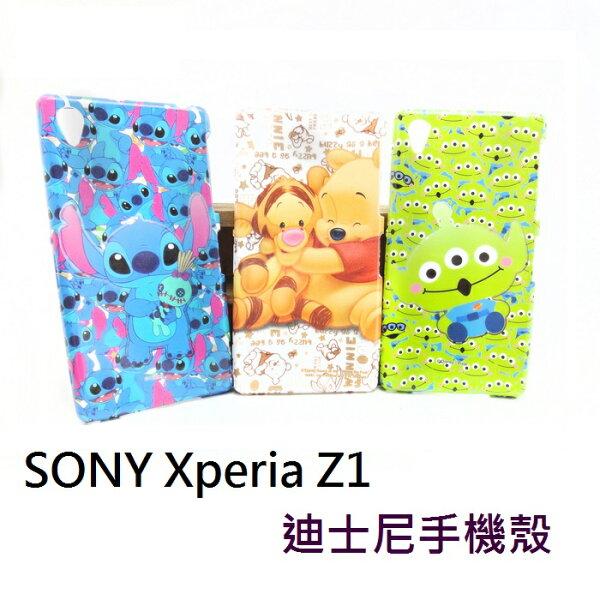 【UNIPRO】迪士尼 SONY Xperia Z1 C6902 史迪奇 三眼怪 小熊維尼與跳跳虎 手機殼 保護套 TPU 軟殼