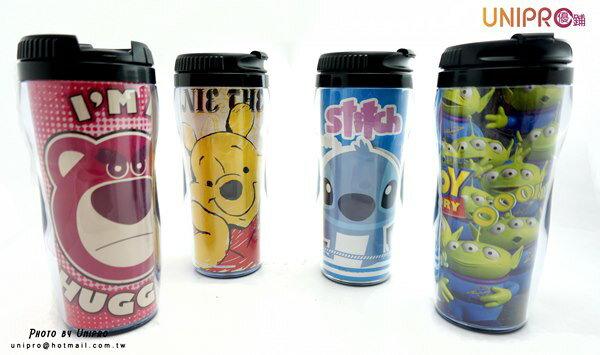 【UNIPRO】迪士尼 隨行杯 三眼怪 熊抱哥 小熊維尼 史迪奇 冷水杯 台灣製