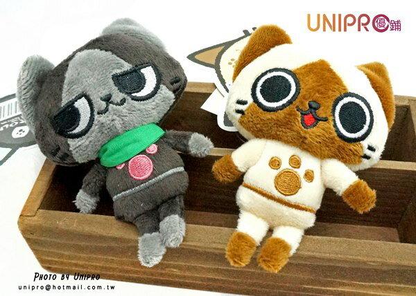 【UNIPRO】艾路貓 梅拉路 貓咪 全身 絨毛 吊飾  鑰匙圈 娃娃 正版授權