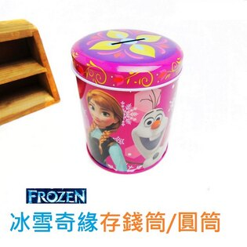【UNIPRO】迪士尼 冰雪奇緣 FROZEN 存錢筒 ELSA ANNA 雪寶 鐵圓筒 收納筒 筆筒 正版授權