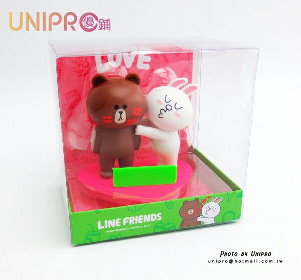 【UNIPRO】LINE FRIENDS 熊大 兔兔 傳情 情人公仔組 正版授權 BROWN CONNY 情人節禮物