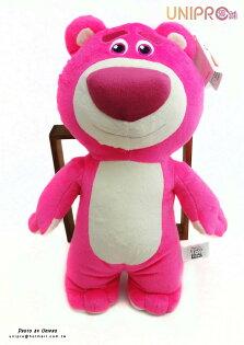 【UNIPRO】迪士尼 熊抱哥 10吋 絨毛  造型長枕 娃娃 布偶 玩具總動員