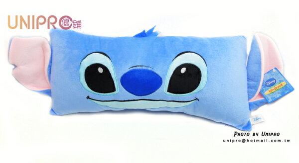 【UNIPRO】迪士尼 史迪奇 STICH 臉型 雙人枕 長枕 靠枕 星際寶貝 小