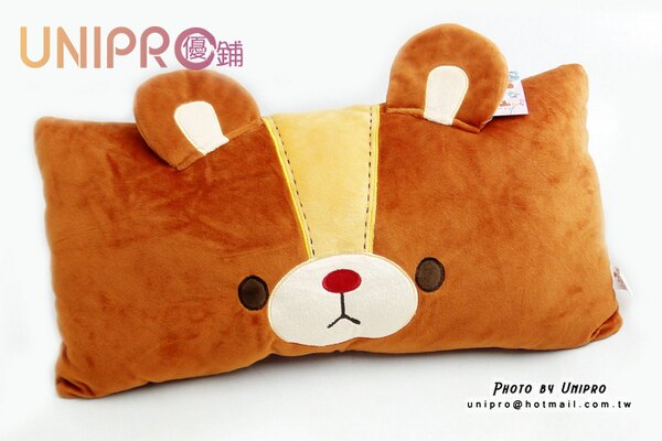 【UNIPRO】A Clockwork Truffe 發條熊 頭型雙人枕 立體耳朶 長抱枕 靠枕