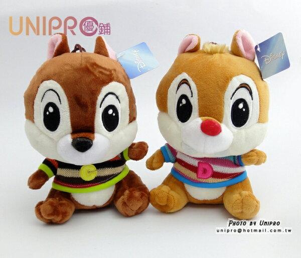 【UNIPRO】迪士尼 救難小福星 毛衣 奇奇 蒂蒂 Chip Dale 花栗鼠 6吋 絨毛玩偶 娃娃 Disney 正版授權