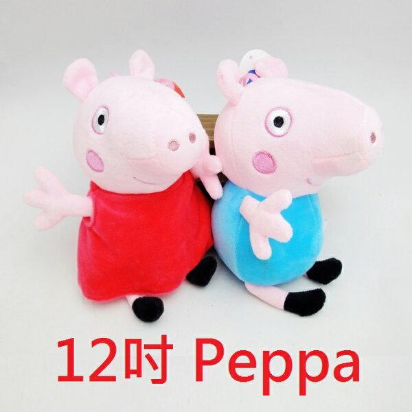 【UNIPRO】Peppa Pig 粉紅豬小妹 佩佩 喬治 12吋 絨毛娃娃 玩偶  正版授權 英國卡通