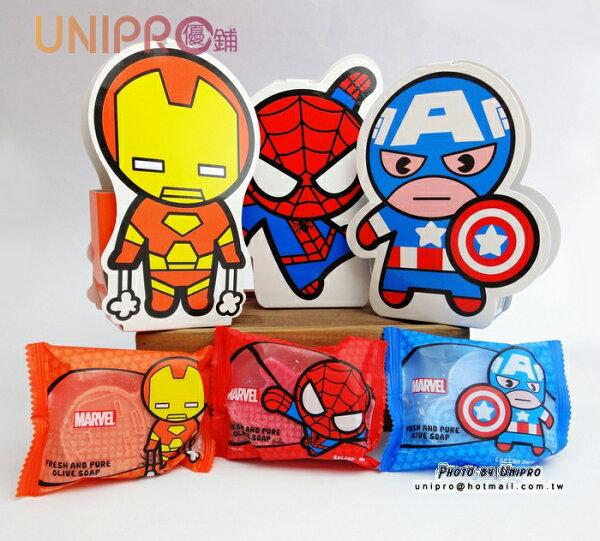 【UNIPRO】復仇者聯盟Marvel造型寶貝抗菌香皂 肥皂 美國隊長 蜘蛛人 鋼鐵人 正版授權 台灣製造