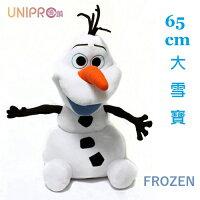 【UNIPRO】冰雪奇緣 FROZEN 雪寶 超大絨毛玩偶 娃娃 65公分 迪士尼正版授權