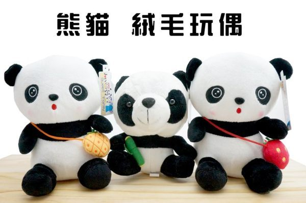 UNIPRO 仿真版 熊貓 抱竹 背鳳梨 背草莓 Q版 貓熊絨毛玩偶 可愛娃娃 panda