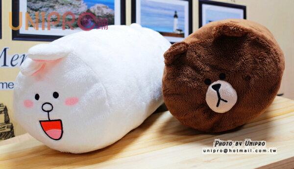 【UNIPRO】LINE FRIENDS 日貨 熊大 兔兔 BROWN CONNY 超柔軟 圓滾滾 圓柱抱枕 枕頭