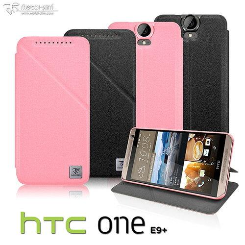 ~UNIPRO~Metal~Slim HTC ONE E9 鏡頭可翻式站立磁吸超薄0.88