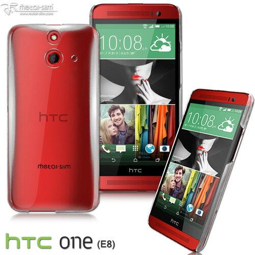 【UNIPRO】Metal-Slim HTC One E8 高抗刮 3.5~4H PC透明 手機殼 奈米防刮塗層 保護殼 送保護貼【N127】