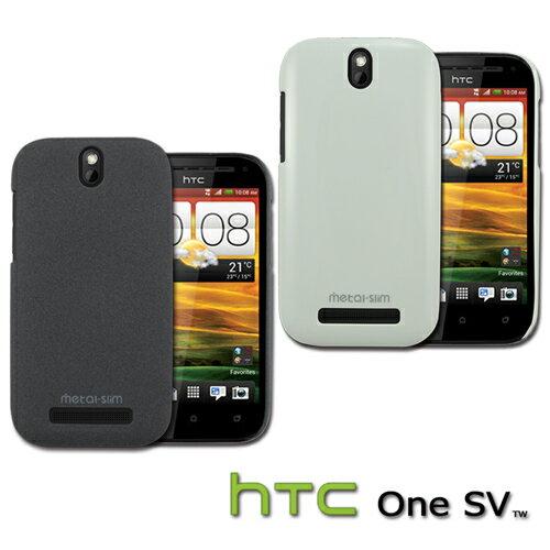 UNIPRO Metal-Slim HTC ONE SV C520E T528T 皮革漆 磨砂 星砂黑 鋼琴烤漆 新型保護殼 手機套 送保護貼