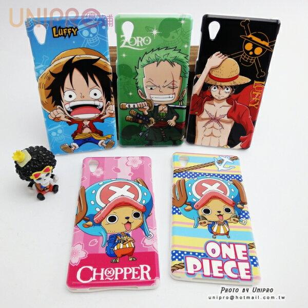 【UNIPRO】iPhone 5 5S 航海王 海賊王 One Piece 手機殼 TPU軟殼保護套 預購款