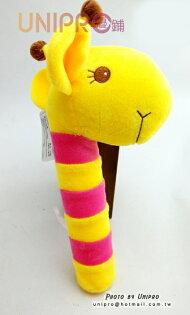 UNIPRO 可愛動物 長頸鹿 超Q 絨毛玩具 12吋 紓壓按摩棒 槌子 玩偶 草原動物 小動物 站姿