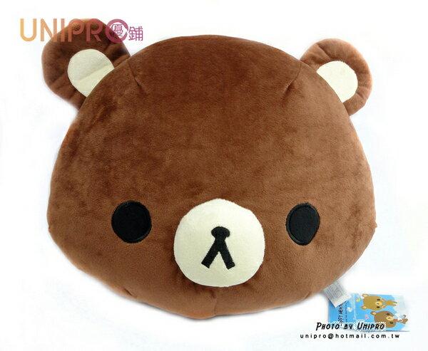 【UNIPRO】天空熊抱枕 小熊抱枕 立體 絨毛 頭型 抱枕 枕頭