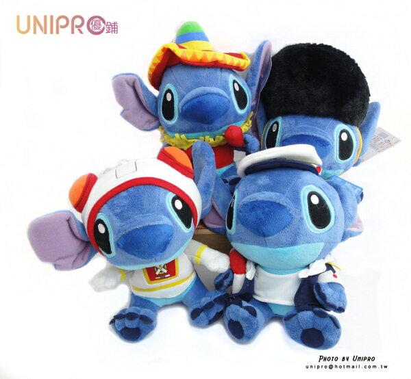【UNIPRO】迪士尼 史迪奇 STITCH 星際寶貝 絨毛玩偶 娃娃 禮物 20~30公分高 外銷單