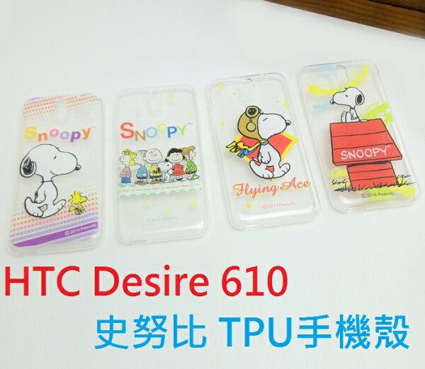 【UNIPRO】HTC Desire 610 史努比 TPU 透明手機殼 保護套 SNOOPY
