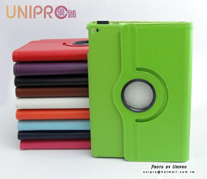 UNIPRO【iA01】iPad Air 2 mini4 360度旋轉 荔枝紋 休眠 喚醒 支架皮套 保護套 iPad6
