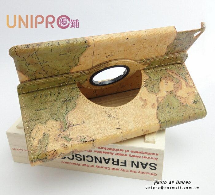【UNIPRO】iPad Air 2 360度 旋轉 世界 航海 地圖 經緯線 支架 保護套 皮套 iPad 6