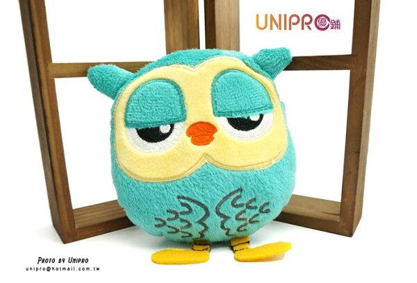 【UNIPRO】貓頭鷹 造型  零錢包  韓劇繼承者們