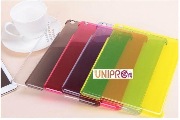 UNIPRO【i62】iPad Air 磨砂 水晶 透 背蓋 硬殼 下蓋 iPad5 保護殼